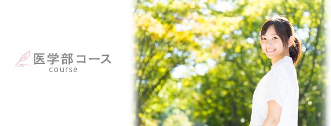 course-04